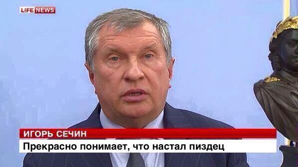Штайнмайер о конфликте на Донбассе: От реального решения проблемы, мы, боюсь, еще далеко - Цензор.НЕТ 3520