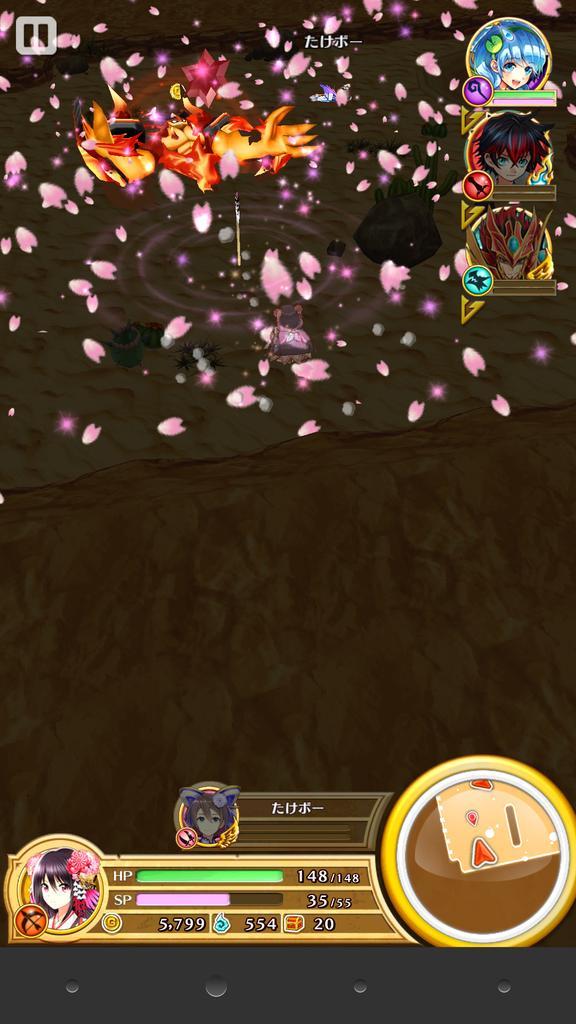 【白猫】9島新ボス「マグマジン」は火属性吸収の強敵!打撃も耐性付きで弱点属性攻撃が有効!【ジモ島】