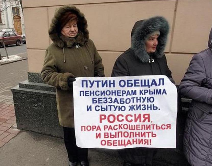 """Украина была, есть и будет. А """"Новороссия"""" - это миф, - Порошенко - Цензор.НЕТ 6381"""