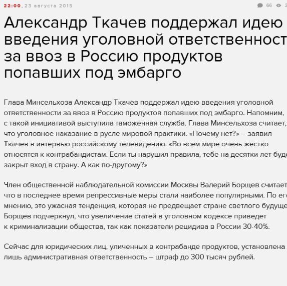 Центр административных услуг заработает в Одессе 10 октября, - Саакашвили - Цензор.НЕТ 2843