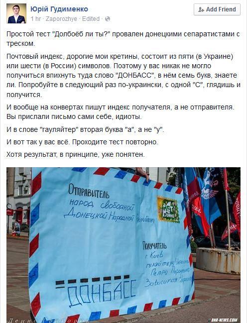 Мы восхищаемся моральной стойкостью, которую Украина проявляет в борьбе с боевиками, - Олланд - Цензор.НЕТ 8221