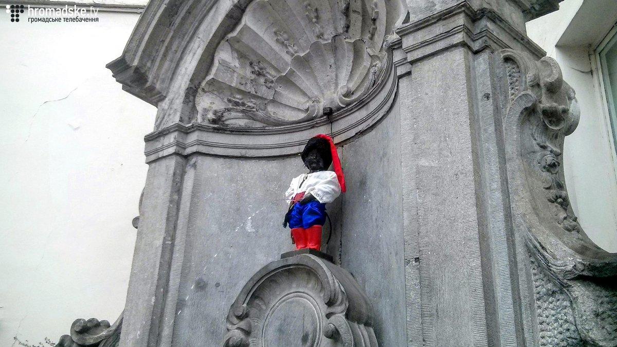 На Луганщине открыли памятный знак воинам, погибшим за независимость Украины - Цензор.НЕТ 7217