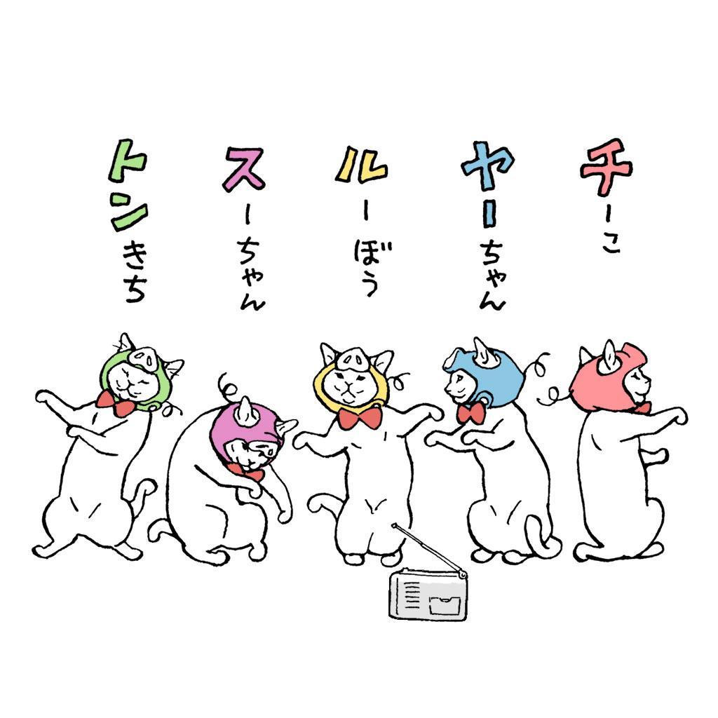 8月26日(水)夜21時放送のBSプレミアム『岩合光昭の世界ネコ歩き』の新作はチャールストンだそうです♪