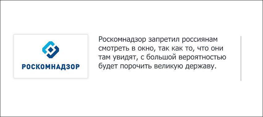 """В России разблокировали """"Википедию"""" - Цензор.НЕТ 7644"""