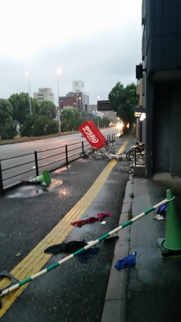 今回の台風がちでヤバイ熊本市中央区 pic.twitter.com/6AClgL1nB0