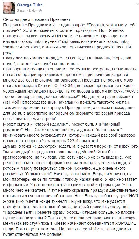 ЦИК определит населенные пункты на Донбассе, где невозможно провести местные выборы, после консультаций с МВД и СБУ, - Магера - Цензор.НЕТ 6244