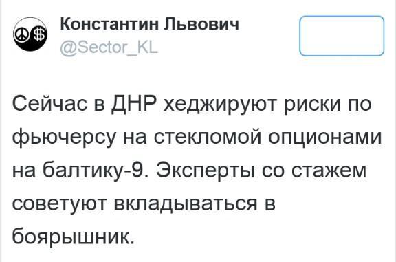 Падение российского рубля - салют в честь независимости Украины, - Турчинов - Цензор.НЕТ 8139