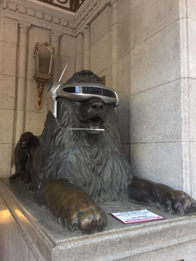 ?!?! 三越のライオンどうしたの?!?! http://t.co/VE3jmRfZW0