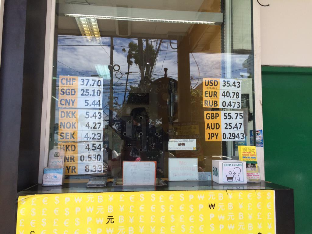 место Обмен валют рубли на баты екатеринбург верилось, что