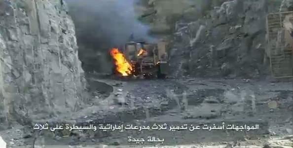 مقبرة المدرعات الإماراتية في اليمن CNQ73TmUYAAQoM2