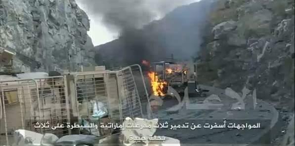 مقبرة المدرعات الإماراتية في اليمن CNQ74-7UkAA_Ytf