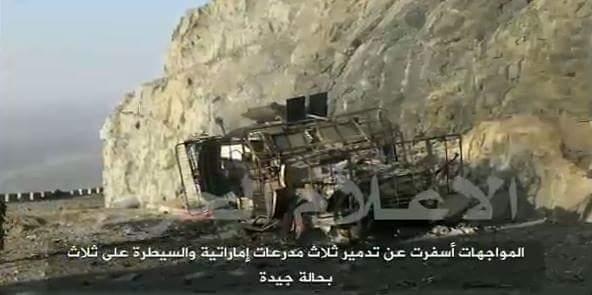 مقبرة المدرعات الإماراتية في اليمن CNQ74BFUcAAbXyJ