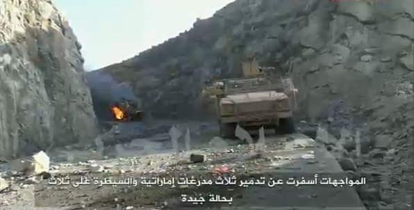 مقبرة المدرعات الإماراتية في اليمن CNQ74hjUkAEeahA