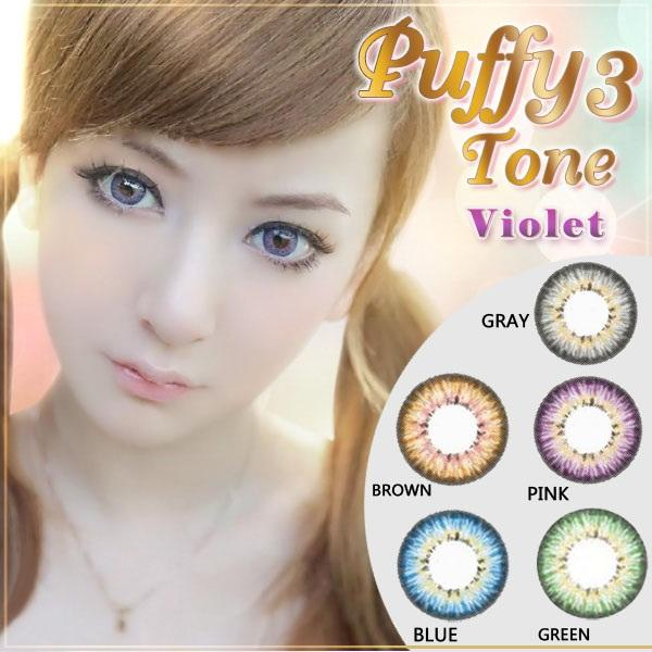 Info Harga Baru X2 Ice Nude N9 Softlens Chocolate Free Lenscase Source Dreamcolor1 .