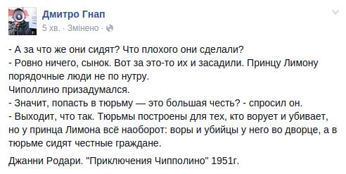 В России суда нет и при правящем режиме не будет, - адвокат Савченко о приговоре Сенцову - Цензор.НЕТ 3898