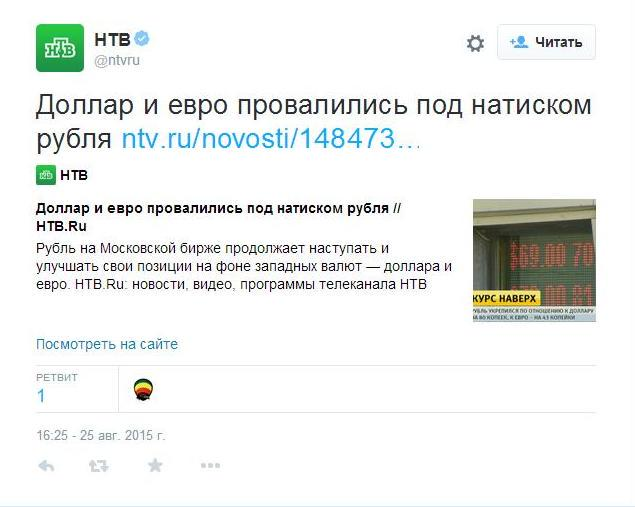 Экономические проблемы России пошатнули Евразийский союз, - Bloomberg - Цензор.НЕТ 5954