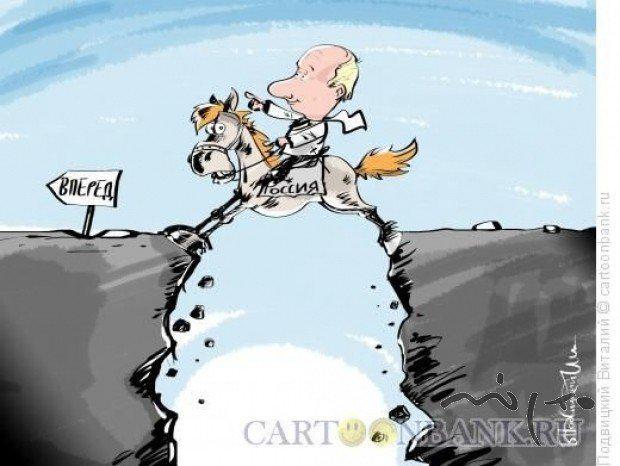 Россия не запустила в аннексированном Крыму обещанные инвестпроекты - Цензор.НЕТ 5290