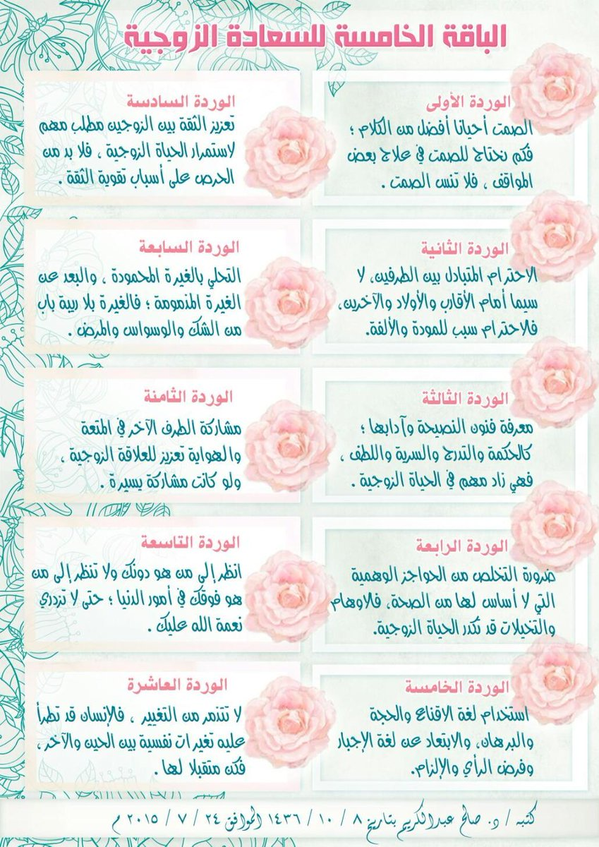 12db68c128368 صالح عبدالكريم on Twitter