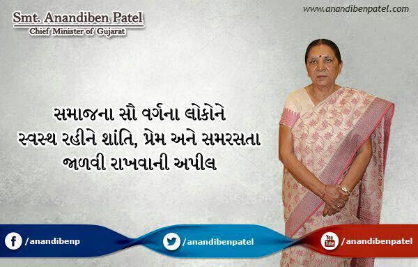 @anandibenpatel #Gujarat http://t.co/nVDDYOkAG2