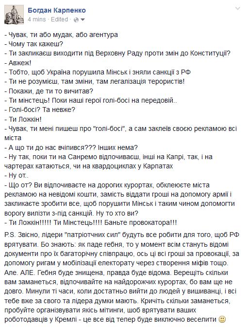 Порошенко назначил шесть председателей районных администраций Одесской области - Цензор.НЕТ 3767