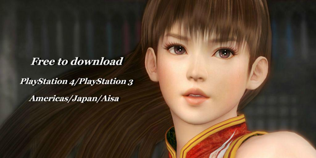 Leifang Character is free to download on your PS4/PS3 now.