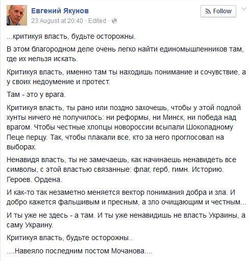 Яценюк: Доходы местных бюджетов увеличились на 40% - Цензор.НЕТ 3857
