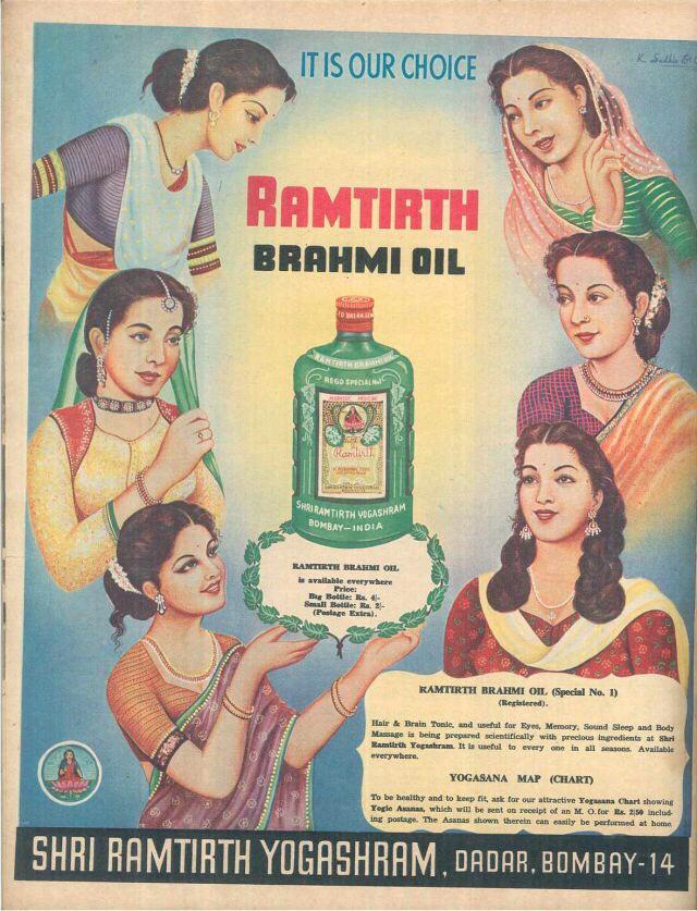 Dj On Twitter An Ad For Hair Oil From Vintage 1950s Filmfare Http