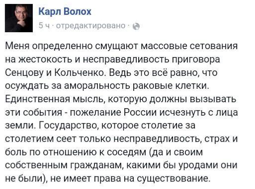 Российские наемники возобновили обстрелы Станицы Луганской, - Тука - Цензор.НЕТ 451