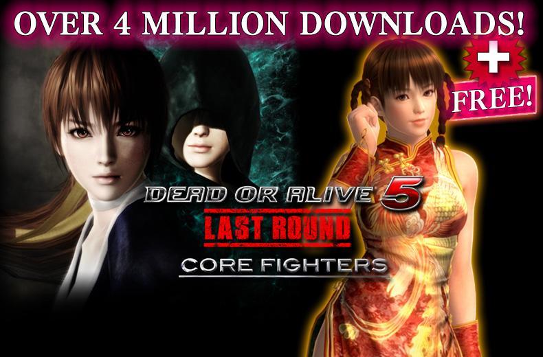 DOA5LR 基本無料版/CoreFighters 400万DL突破!今ならもれなく「レイファン使用権」プレゼント!