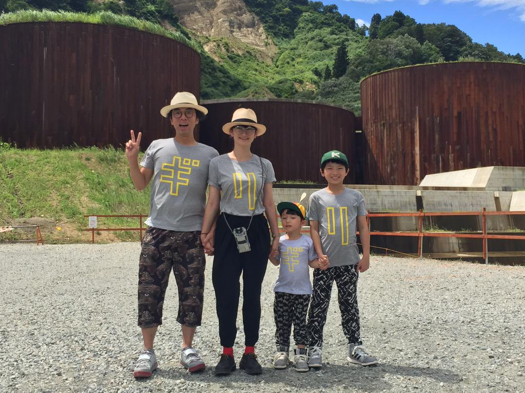 「片桐仁 家族」の画像検索結果