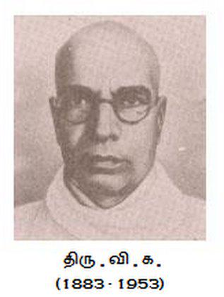 தமிழறிஞர், வி.கல்யாண சுந்தரனார் CNTvPyXUkAACJBI