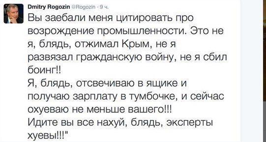 Саакашвили обвинил таможню в саботаже - Цензор.НЕТ 7921