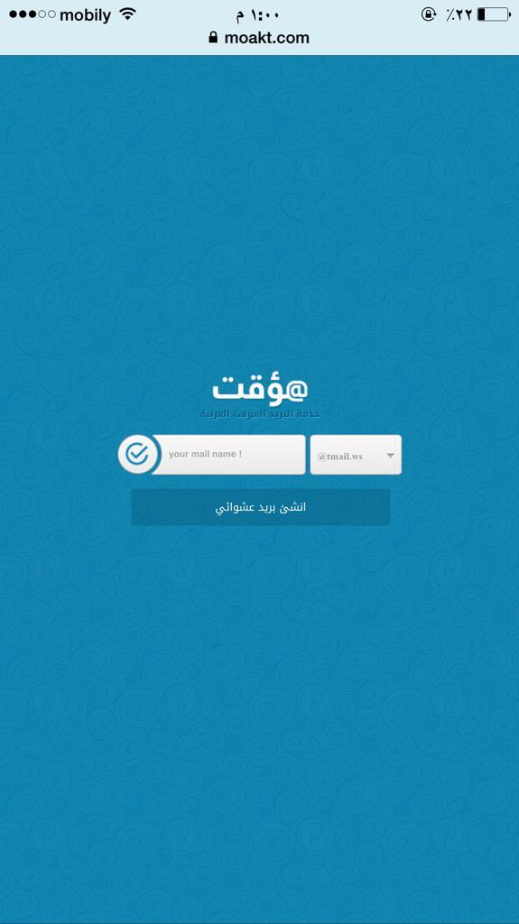 O Xrhsths طلال 92 Sto Twitter هذا موقع عربي يعطيك بريد إلكتروني جاهز للإستخدام والتسجيل Https T Co Pifc03vvxm Ghakk2 Http T Co Sxi6sxssnw