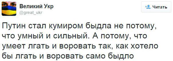 Вышла в свет первая книга рассказов незаконно осужденного в РФ украинского кинорежиссера Сенцова - Цензор.НЕТ 7923
