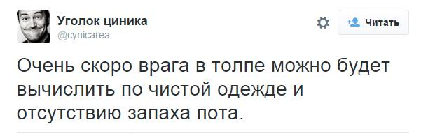 Сегодня в Минске встретятся 4 рабочие подгруппы и пройдет заседание Трехсторонней группы по Донбассу, - пресс-секретарь Кучмы - Цензор.НЕТ 50