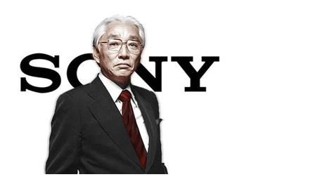 "Age UK Croydon on Twitter: ""At 58, Sony chairman Akio Morita ..."