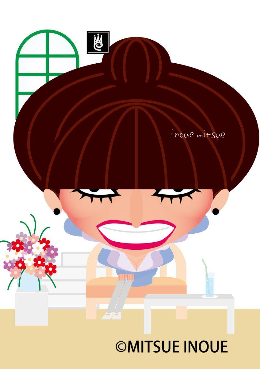 いのうえ蜜笑 徹子の部屋の冒頭の挨拶の似顔絵 徹子の部屋 黒柳徹子 似顔絵 イラスト Http T Co Ch3xmlpmhp