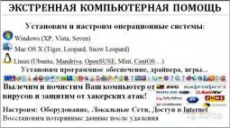 Договора аутсорсинга в 2017 году