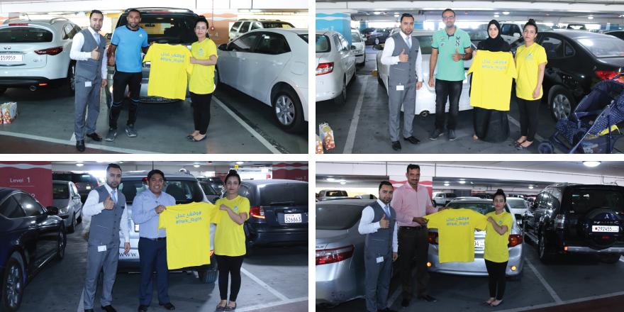 قدم سيتي سنتر البحرين اليوم هدية فورية إلى الزوار تحمل شعار الحملة #وقف_عدل كشكر لإيقاف سياراتهم بالشكل الصحيح! http://t.co/NFLnQP84Lq