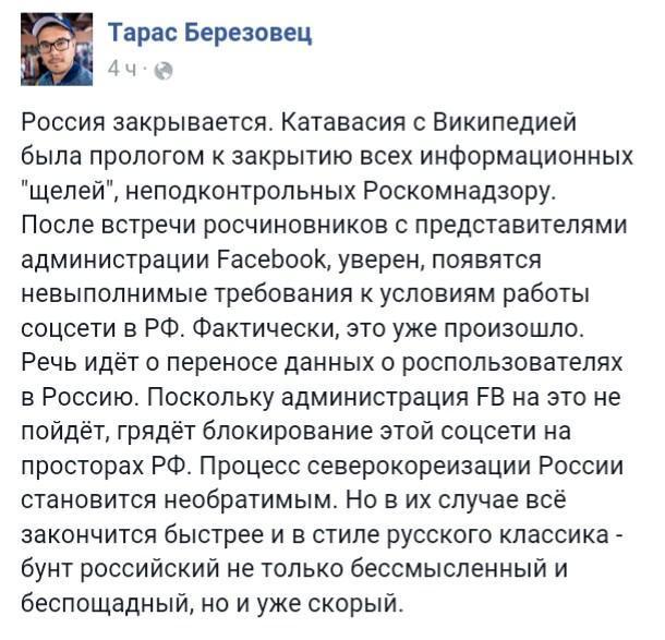 """Кинорежиссер Кшиштоф Занусси глубоко разочарован приговором Сенцову: """"Потеря доверия в отношении страны и ее судов - это очень опасно"""" - Цензор.НЕТ 4515"""