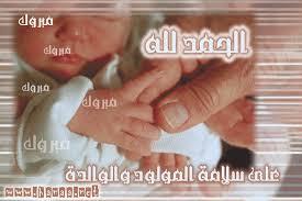 بنت ابوها On Twitter الف مبروك