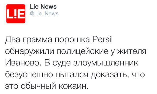 В МИДе объяснили, почему Кипр медлит с ратификацией ассоциации Украина-ЕС - Цензор.НЕТ 2615
