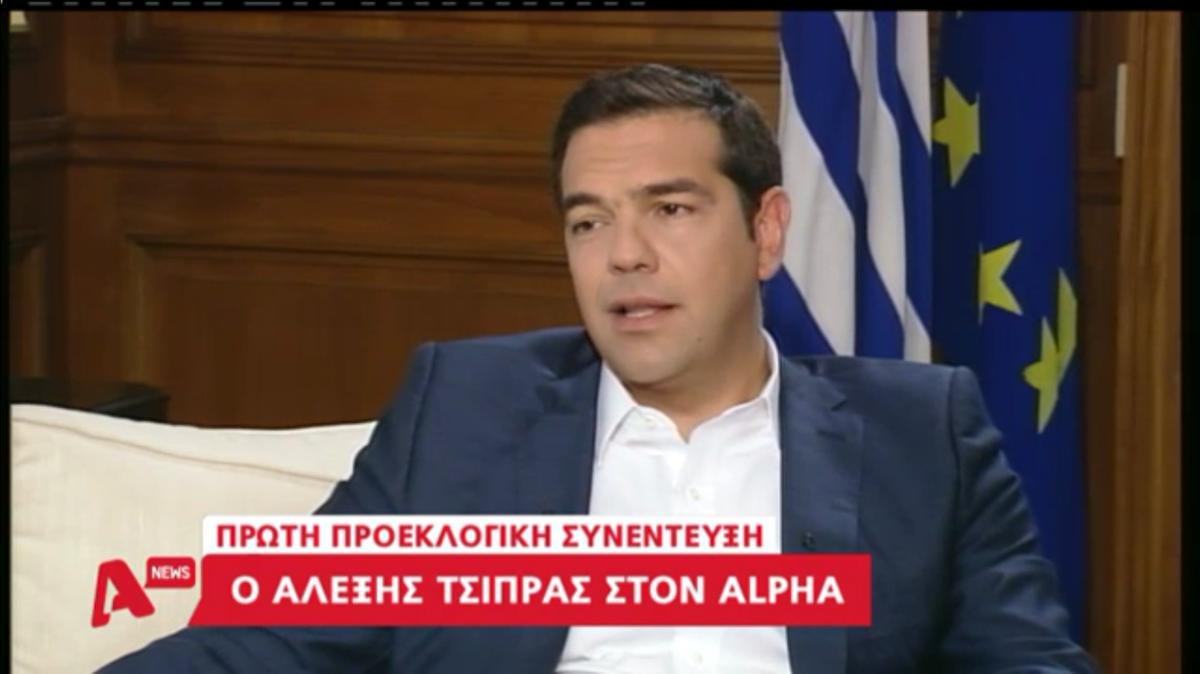 Θέλει τους ικανούς Έλληνες σε πανστρατιά, είπε όπως τον Ιαν '15. Γι'αυτό έβαλε τον Χαϊκάλη να λύσει το ασφαλιστικό. http://t.co/UpsRtVeKP0