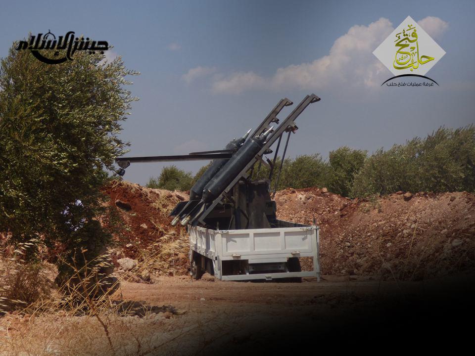 رد: مركز أخبار الثورة السورية متجدّد