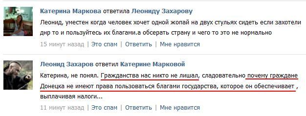 """СБУ блокировала поставку боевикам """"ДНР"""" более двух миллионов рублей и почти 500 тыс. гривен - Цензор.НЕТ 215"""