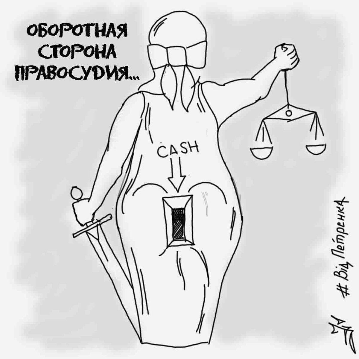Заседание Высшего совета правосудия - Цензор.НЕТ 9536