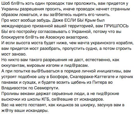 ОБСЕ: В Песках осталось всего 6 жителей - Цензор.НЕТ 3365
