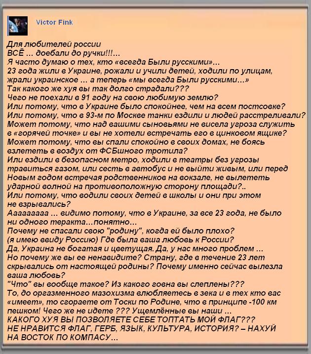 Российский военнослужащий Виктор Соловьев 165-й артиллерийской бригады ВС РФ выявлен под Новоазовском - Цензор.НЕТ 6833