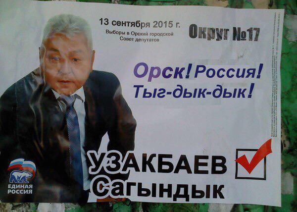Налоговики изъяли в Киеве 4835 литров нелегального алкоголя на более чем полмиллиона гривен - Цензор.НЕТ 739