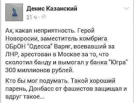 Песков отказался комментировать новую военную доктрину Украины: Такого утвержденного документа нет - Цензор.НЕТ 9583